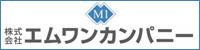 株式会社エムワンカンパニー